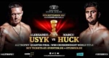 Четвертьфинал WBSS. Александр Усик - Марко Хук. Онлайн-трансляция