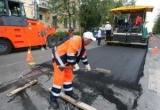 Ремонт улицы Глубочицкой