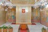ЗАГС в Екатеринбурге в Кировской области: что делает и где находится?