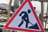 На путепроводе по улице Новоконстантиновской 15 ноября ограничат движение