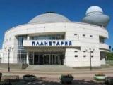 Планетарий в нижнем Новгороде - звездное небо путешествие в космос!
