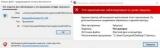 Как разблокировать издателя в Windows 10 - несколько простых способов
