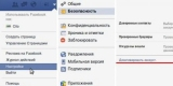 Как удалить Facebook с помощью телефона: практические советы и рекомендации