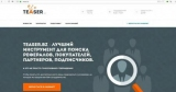 Как на тизер.bz: оценка сайта описание услуги