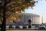 Компании Санкт-Петербурга, спортивный и концертный комплекс: история, архитектура и полезной информации