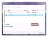 Программа для разделения жесткого диска-инструменты Windows и сторонних программ