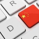 Бизнес с Китаем. Экономим на доставке и выбираем ж/д транспорт