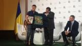 Усы удостоен специальной награды от WBC