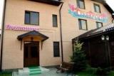 Курганинск: отели, чтобы провести ночь