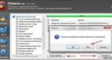 Как исправить ошибки, связанные с библиотекой OpenAL32.dll