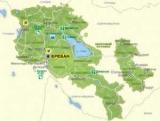 Город Армении. Капан