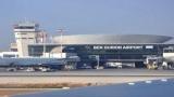Аэропорт Иерусалим: сколько воздушных гаваней в городе, как добраться до центра