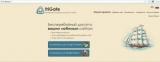 Аналог friGate для браузеров