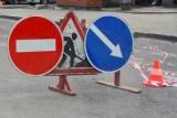 На улице Набережно-Крещатицкой улицы на 4 ноября будут вестись ремонтные работы