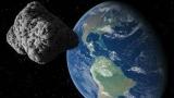 Массивный астероид больше, чем Эйфелева башня'