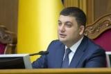 Гройсман анонсировал изменения в строительные нормы в Украине