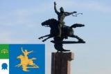 Город Салават: население, экономика, символика, достопримечательности