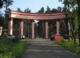 Сибирский город прокопьевск: достопримечательности, фото