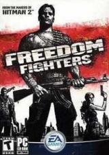 История с самого начала: почему я не вышел Freedom Fighters 2