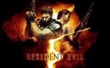 Оружие Resident Evil 5: описание