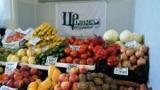 Центральный рынок в Иркутске: где находится, какой ассортимент продукции